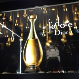 Davide Frizzi for Dior J'adore Makeup (Video)